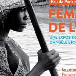 Exposition actuelle : Les Femmes du Bénin & l'Eau